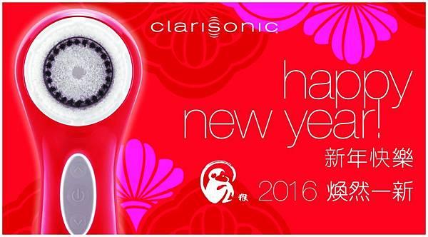 Clarisonic科萊麗音波淨膚儀ARIA - 時尚紅限定版 形象圖