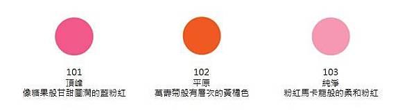 2016-01-14_163557