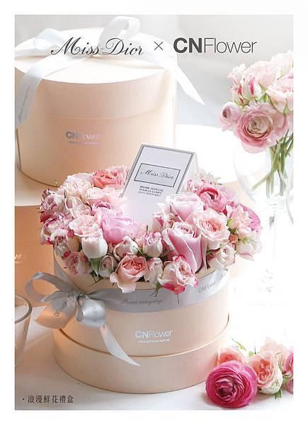 浪漫鮮花禮盒
