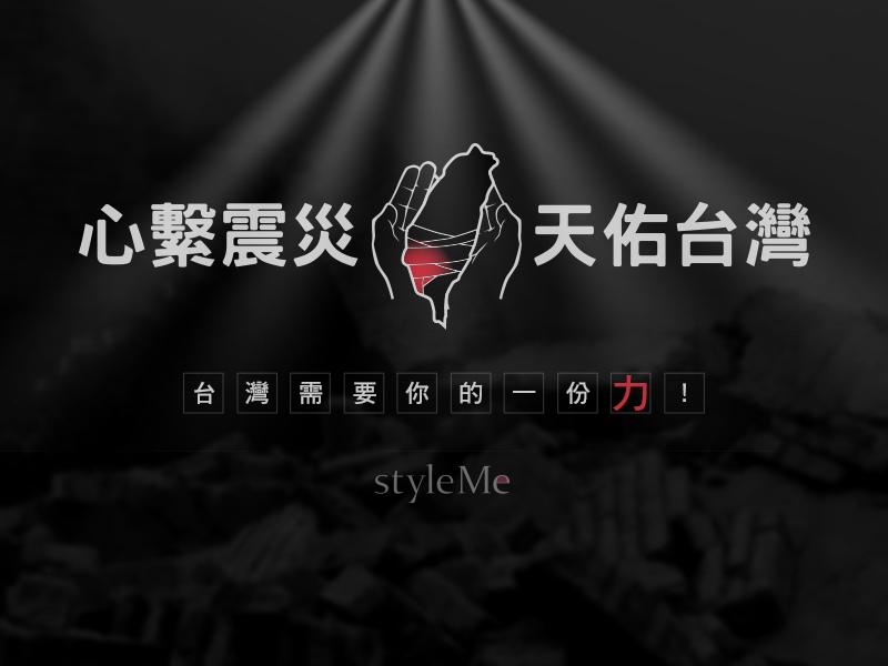 styleMe-img