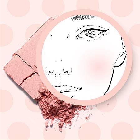 我粉漂亮逆齡彩妝步驟3