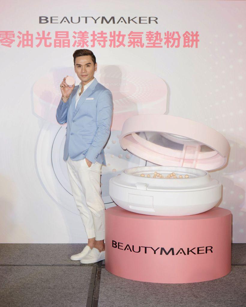 20160415新品發表會《零油光晶漾持妝氣墊粉餅》-彩妝大師Kevin