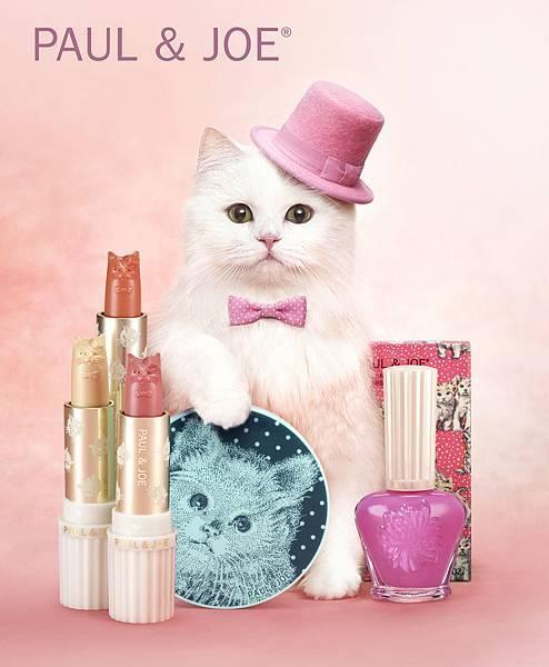 【形象圖】PAUL & JOE 2012春季限量彩妝 Sex-Kitten, Meow! 系列