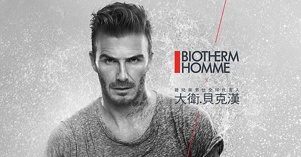 BIOTHERM HOMME碧兒泉男仕系列全球代言人_大衛貝克漢(David Beckham)