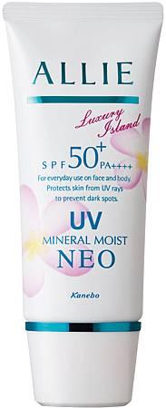 Kanebo ALLIE EX UV高效防曬凝乳(礦物柔膚型)雞蛋花香60g NT$1,050