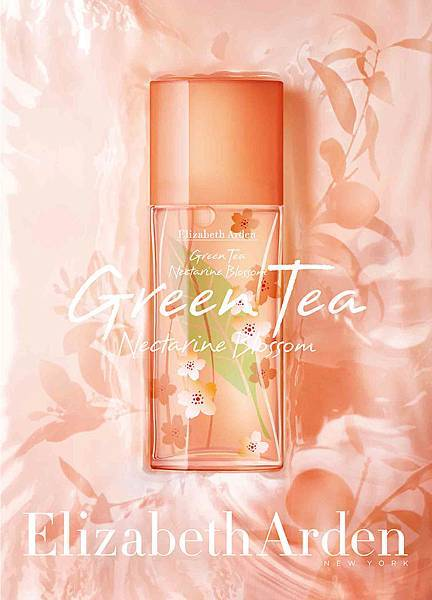 【新聞照片】伊麗莎白.雅頓 「綠茶甜桃香水」_ 形象稿