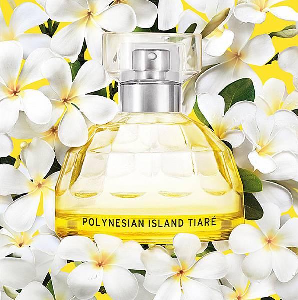 沉醉世界頂級花香魅力-玻里尼西亞梔子花香氛系列新上市