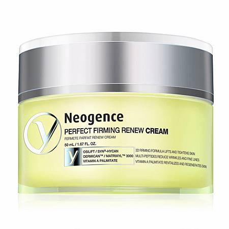 系列商品-全能緊緻活膚霜產品圖