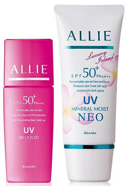 (2-13) ALLIE EX UV高效防曬凝乳 買一送一週年慶發燒組 $1050