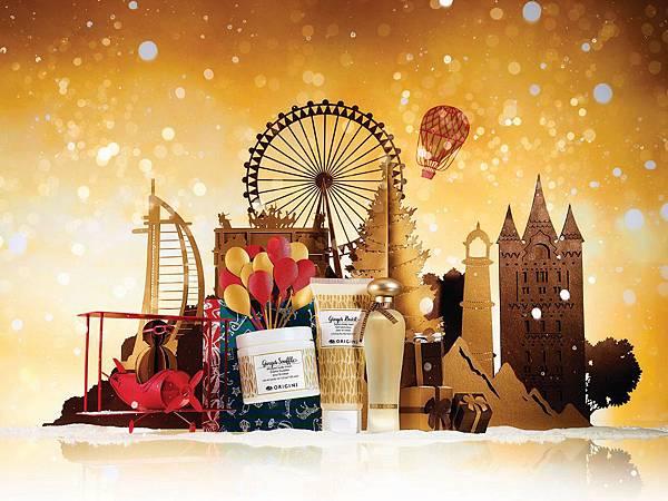 2 環遊世界薑味暖暖香氛禮盒 1680元 (2)