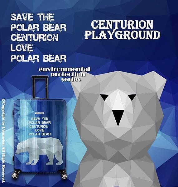 C79北極熊