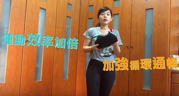 【ALOVIN 婭薇恩】點點:【視頻美人】點點,ALOVIN 婭薇恩鍺鈦疾繎WELLSAFI 高涵氧動感光波+動感光波加壓飛塑褲愛用分享