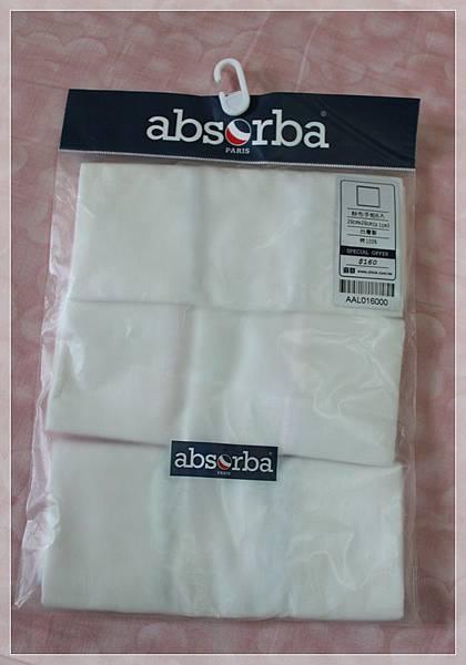absorba紗布方巾