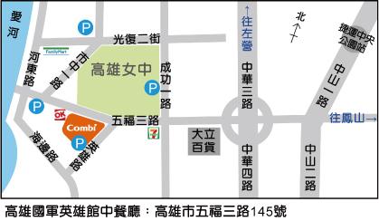 kaoshiungmap.jpg