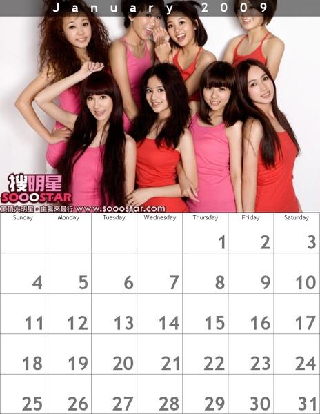 calendar66c516afac8c69ff71c6210bcd71c1dd66866cc3.jpg