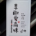 20130928_155636_副本.jpg