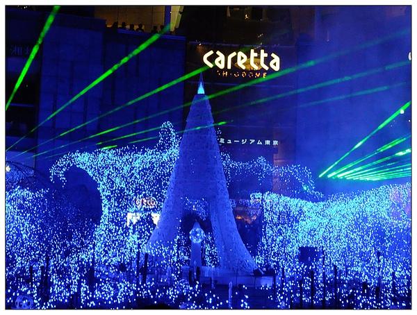 caretta3.jpg