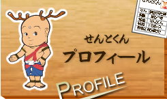 ttl_profile.jpg