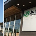 松島車站.jpg