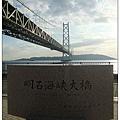 明石海峽大橋1.jpg