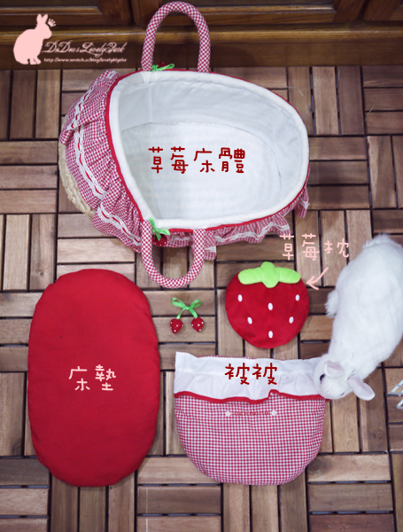 20121218草莓睡床-04