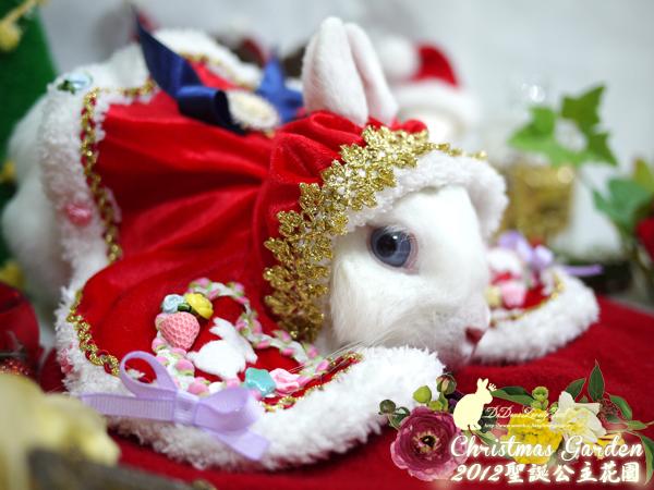20121223聖誕公主花園-06