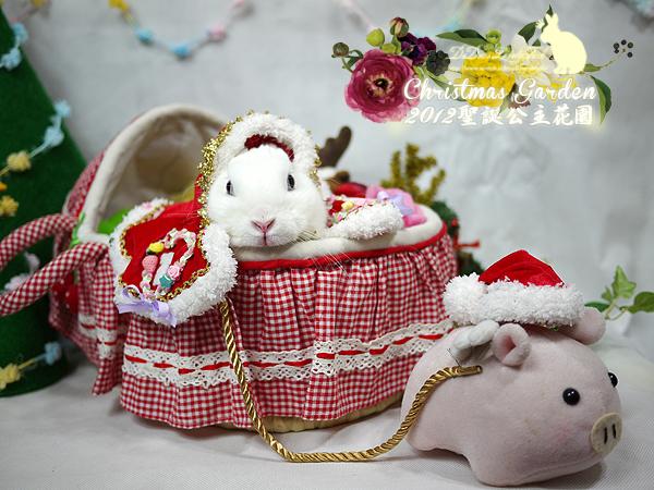 20121223聖誕公主花園-16