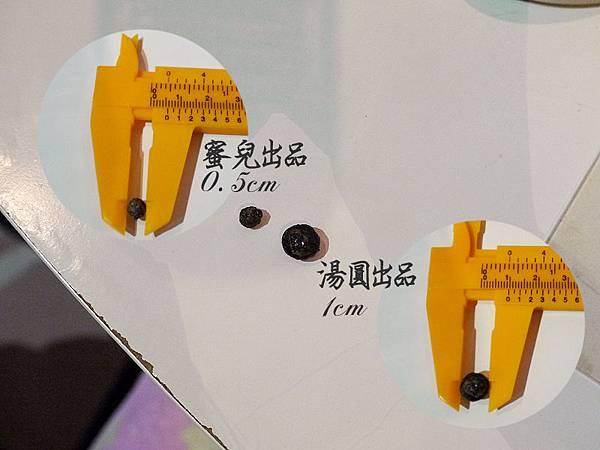20130304蜜兒指甲斷裂-05