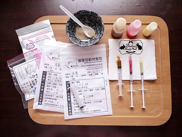 20141014湯圓膿包清創-03.jpg