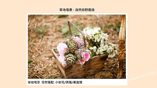 Screenshot_2014-05-26-12-23-14.png