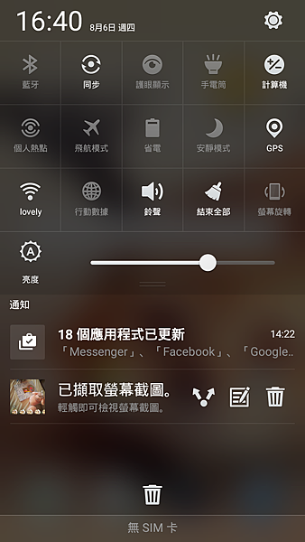 Screenshot_2015-08-06-16-40-11-40.png