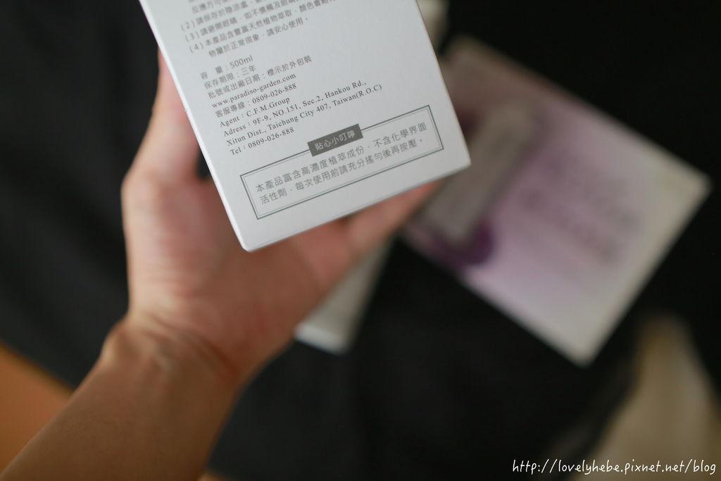 PM7A9458.JPG