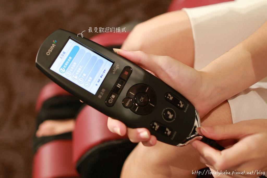 PM7A9971_meitu_58.jpg