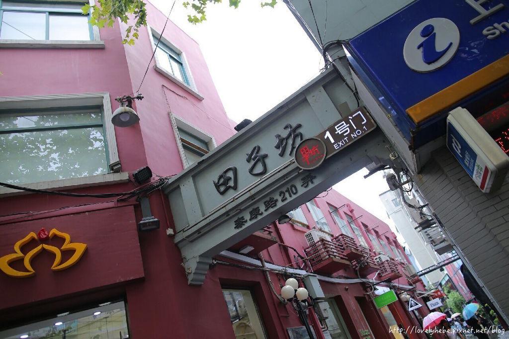 上海_1295.jpg