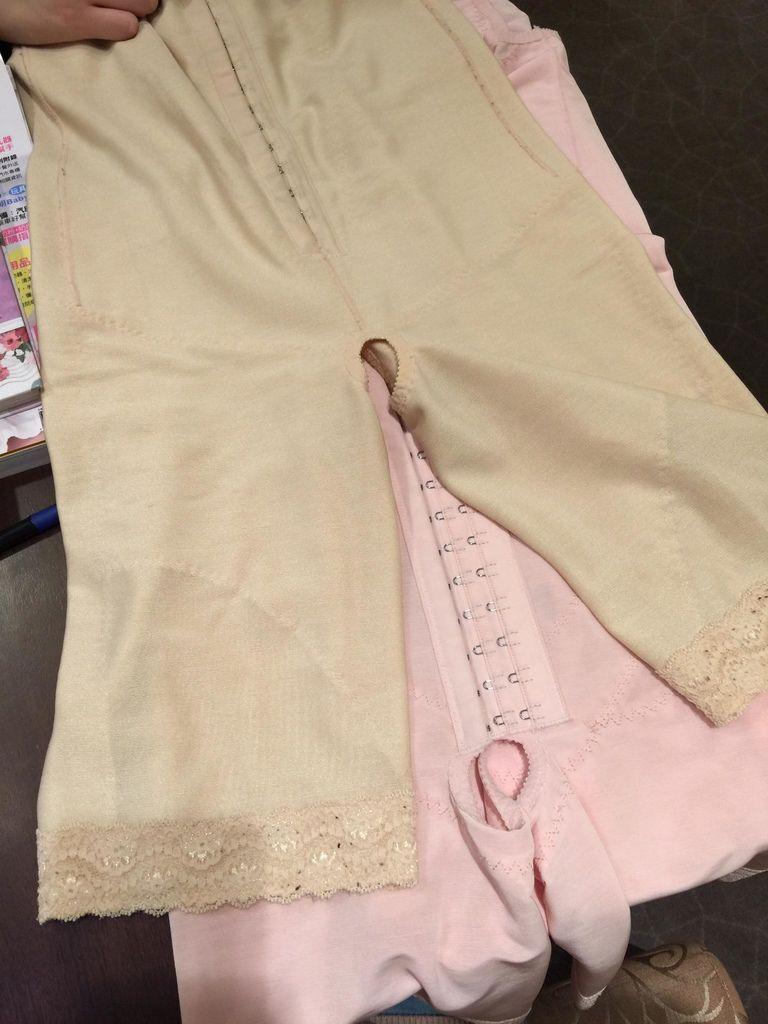 素色塑身衣褲