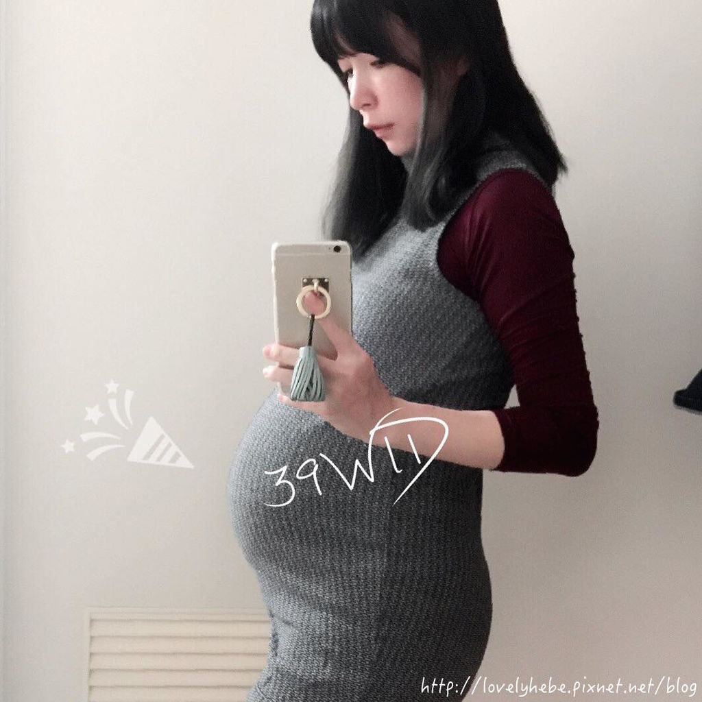 懷孕39週