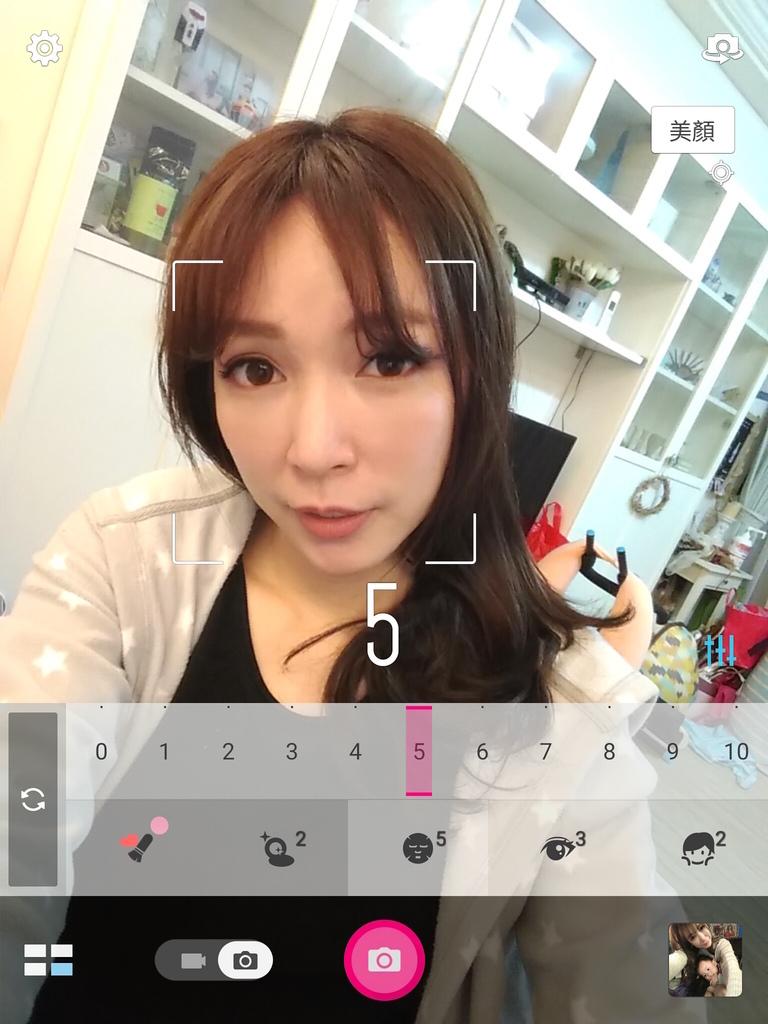 Screenshot_20170205-232143.jpg