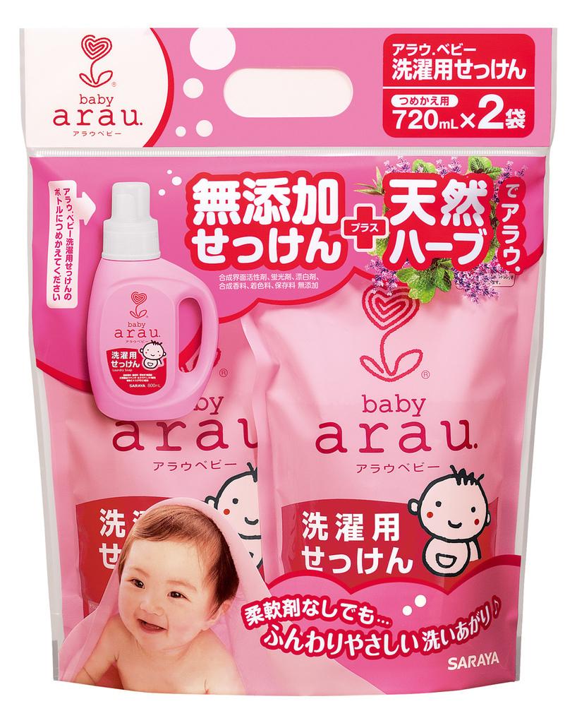arau baby洗衣液補充包2入