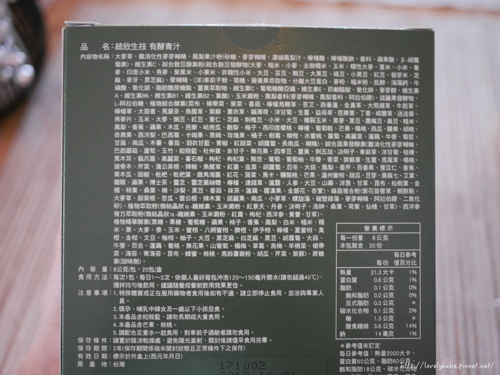 P1220404.JPG