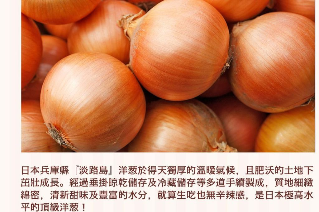 onion1200800-idv