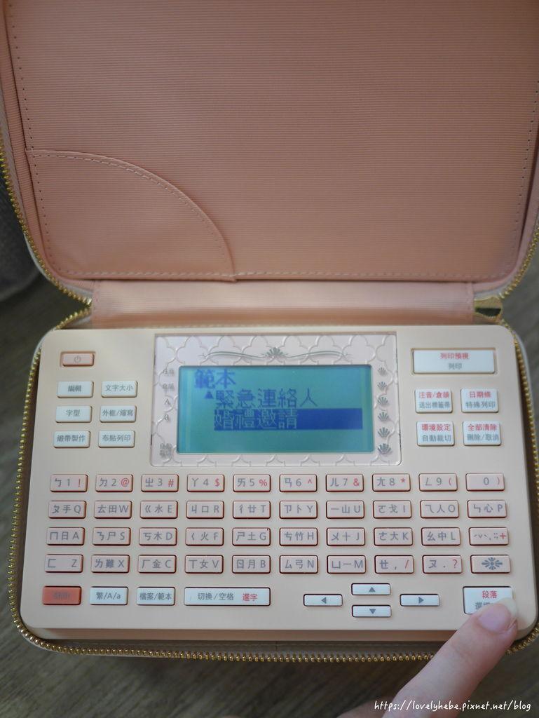 P1270208.JPG