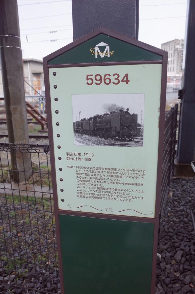 GR000355.JPG