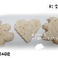 G3-軟骨雞米餅1