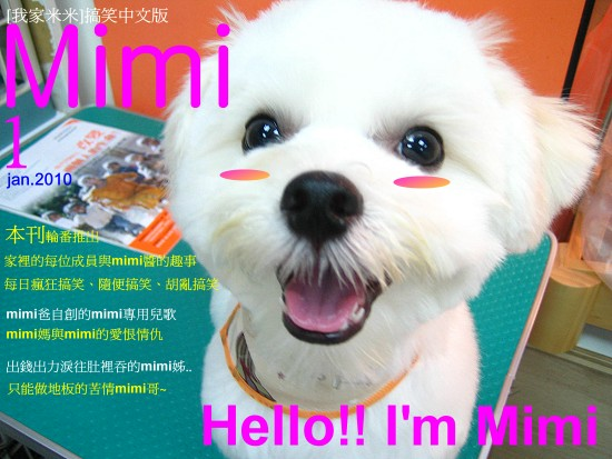 劉米米 003(修圖).jpg