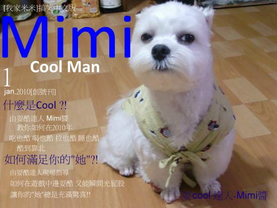 CIMG0071(修改).jpg