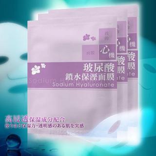 A8. 頂級玻尿酸保濕面膜