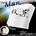 THE MAN~ 抗痘面膜