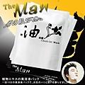 THE MAN~ 控油面膜