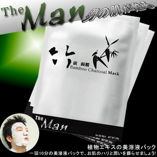 THE MAN~ 竹炭面膜