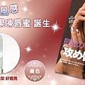 SONY CP果凍唇蜜(耦色)Sony CP Curvy Lip(Plum)